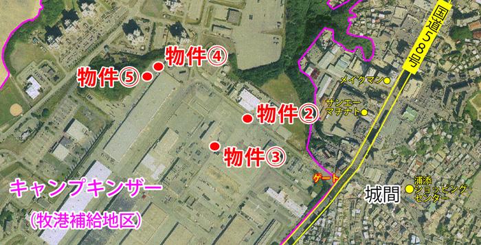 軍用地-キャンプキンザー(牧港...